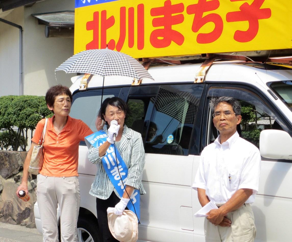 北川まち子告示日 015