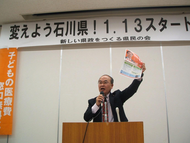 県民の会113 002