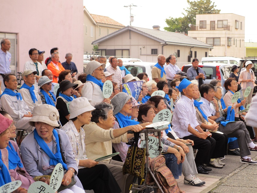 奥野出発式聴衆