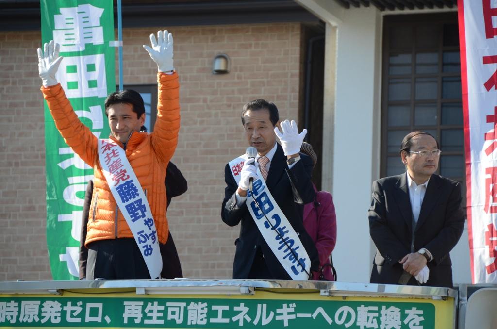 藤野・亀田1122