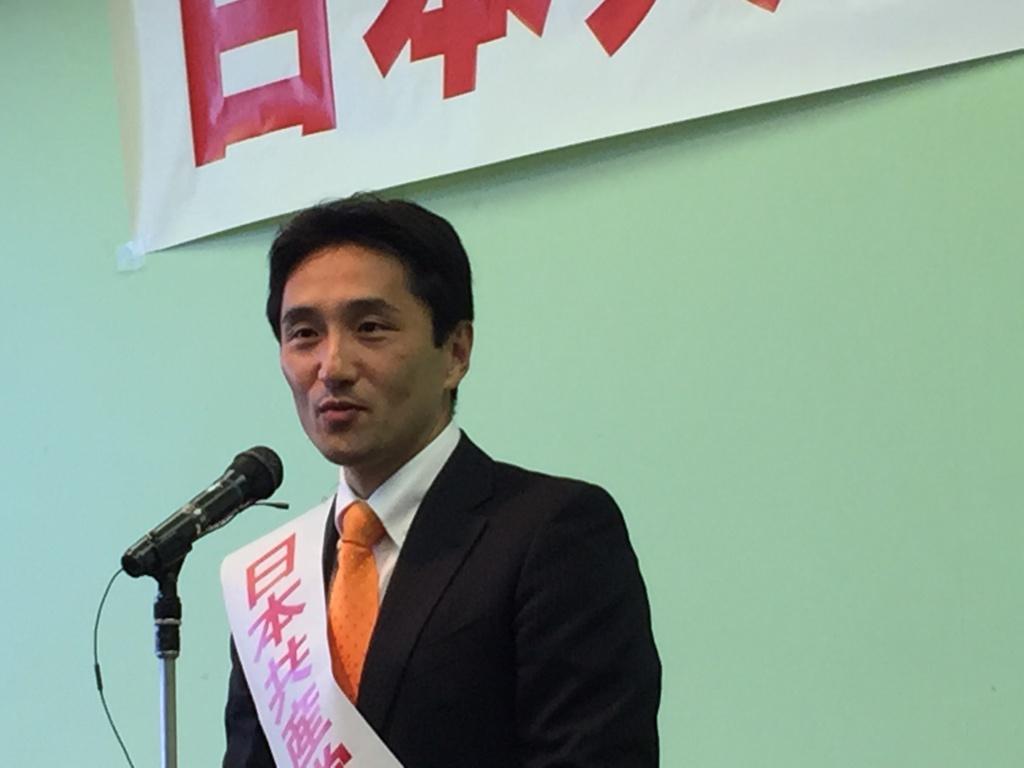 小松演説会藤野