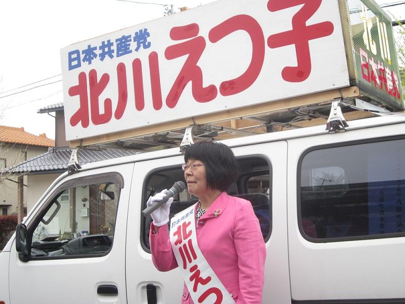 北川えつ子出発