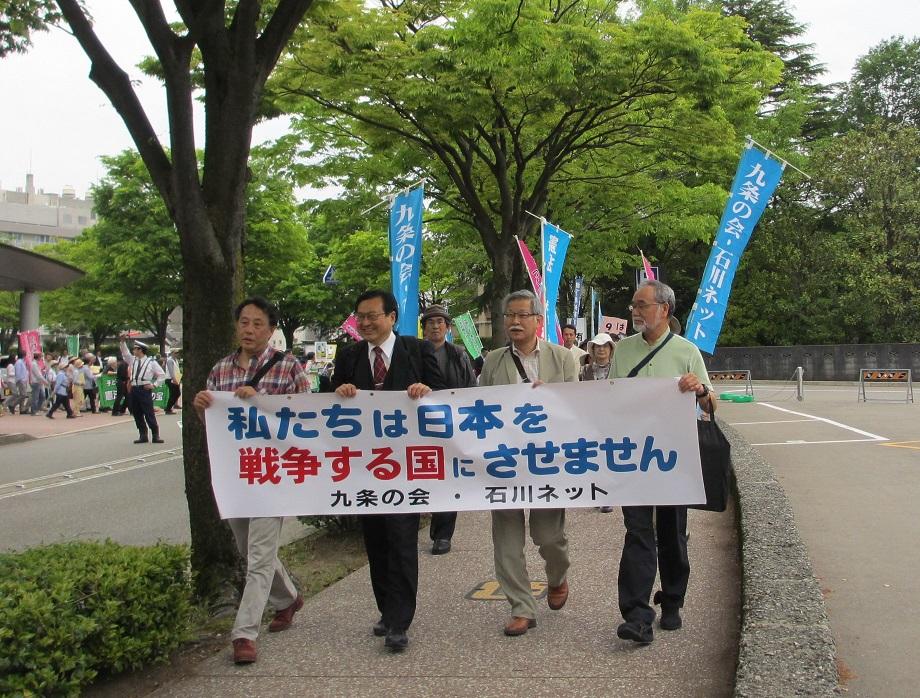53憲法集会デモ
