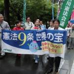 627憲法集会デモ