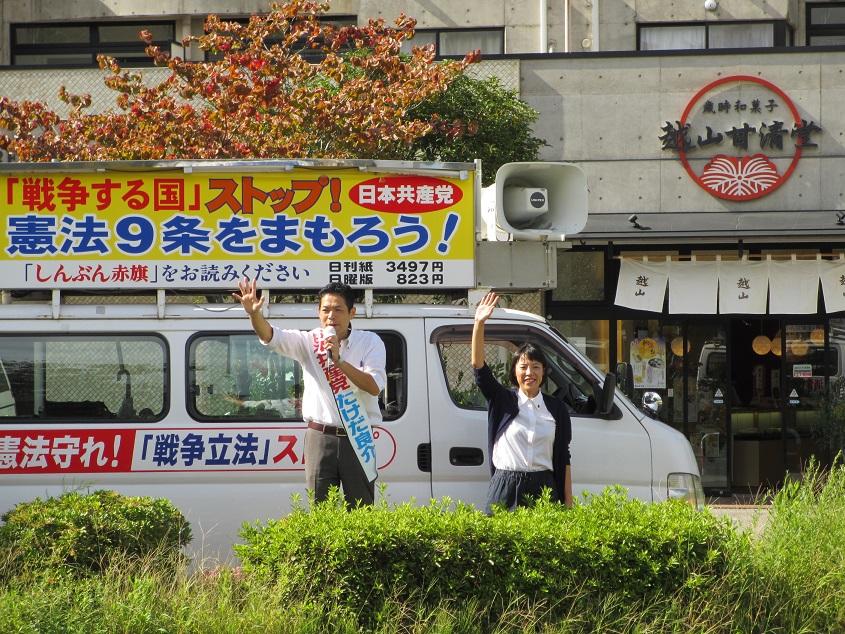 918たけだ東部2 (2)