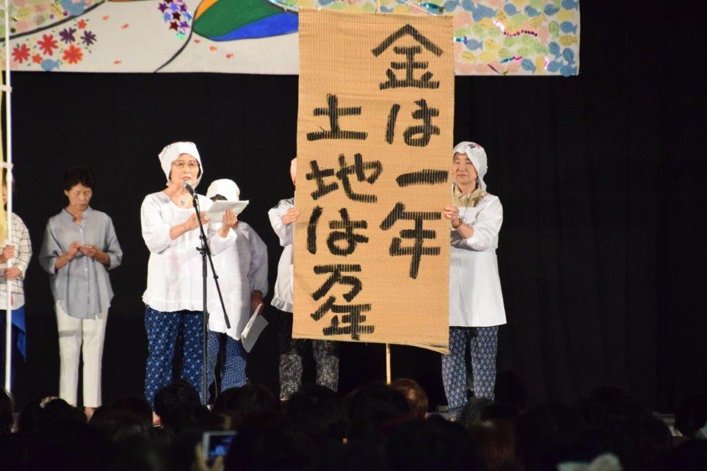 全体会石川のたたかい.jpg2