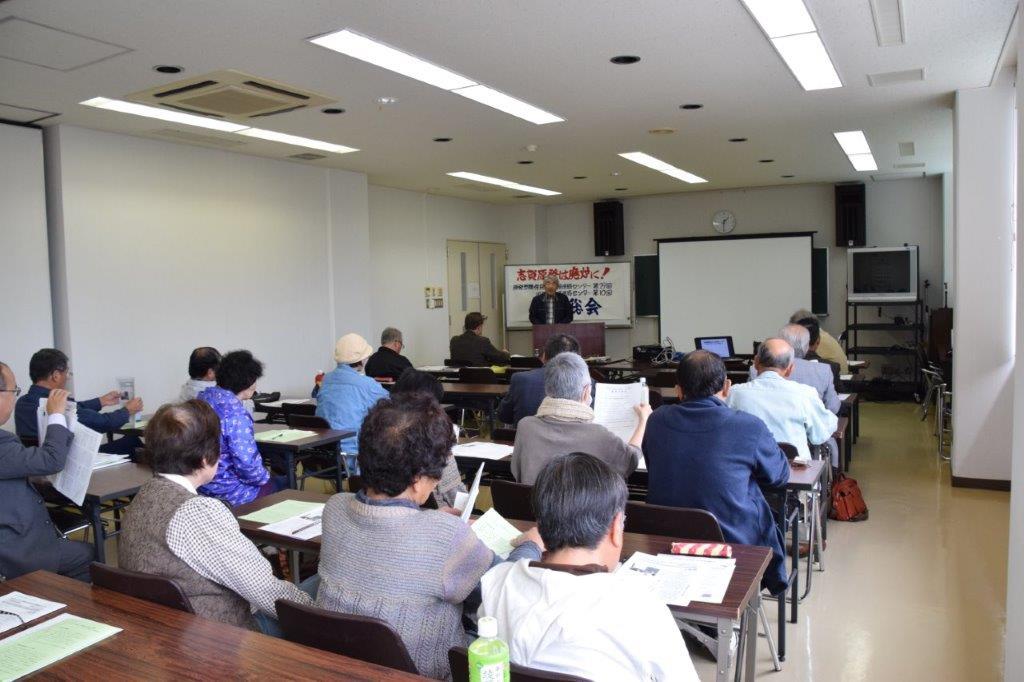 1022県原発センター総会
